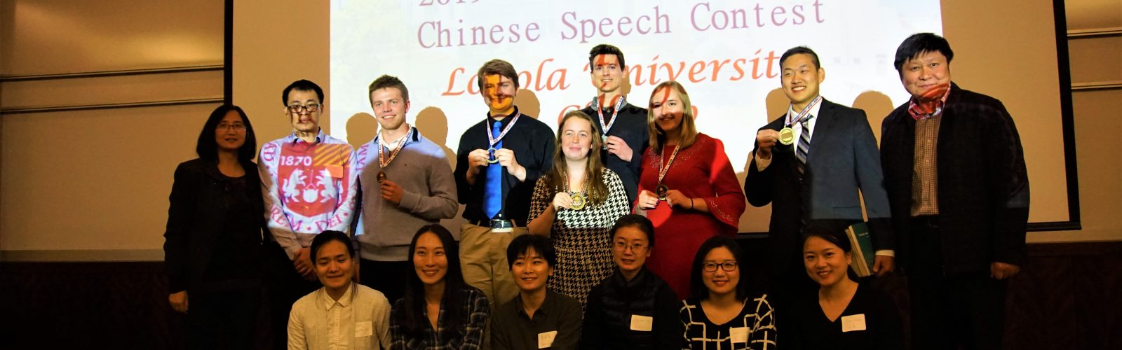 Photo of Wisconsin students at 2019 Midwest Speech Contest